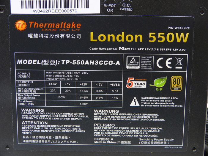 Thermaltake London 550W 9