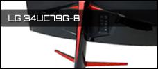 Test: LG 34UC79G-B