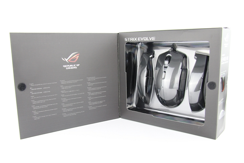 ASUS ROG Strix Evolve 3