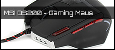 MSI DS 200 Gaming Maus news