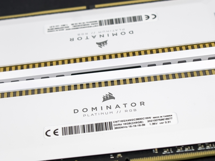 Corsair Dominator Platinum RGB White DDR4 3600 16GB 5k