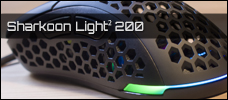 Sharkoon Light2 200 Newsbild