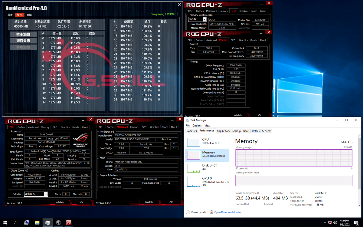 G Skill RAM Intel Z590 DDR4 4600 64GB