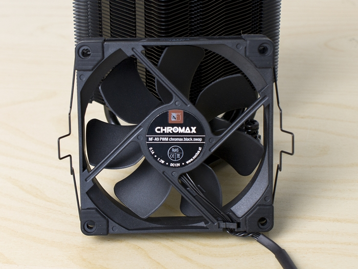 Noctua NH U9S chromax black 6k